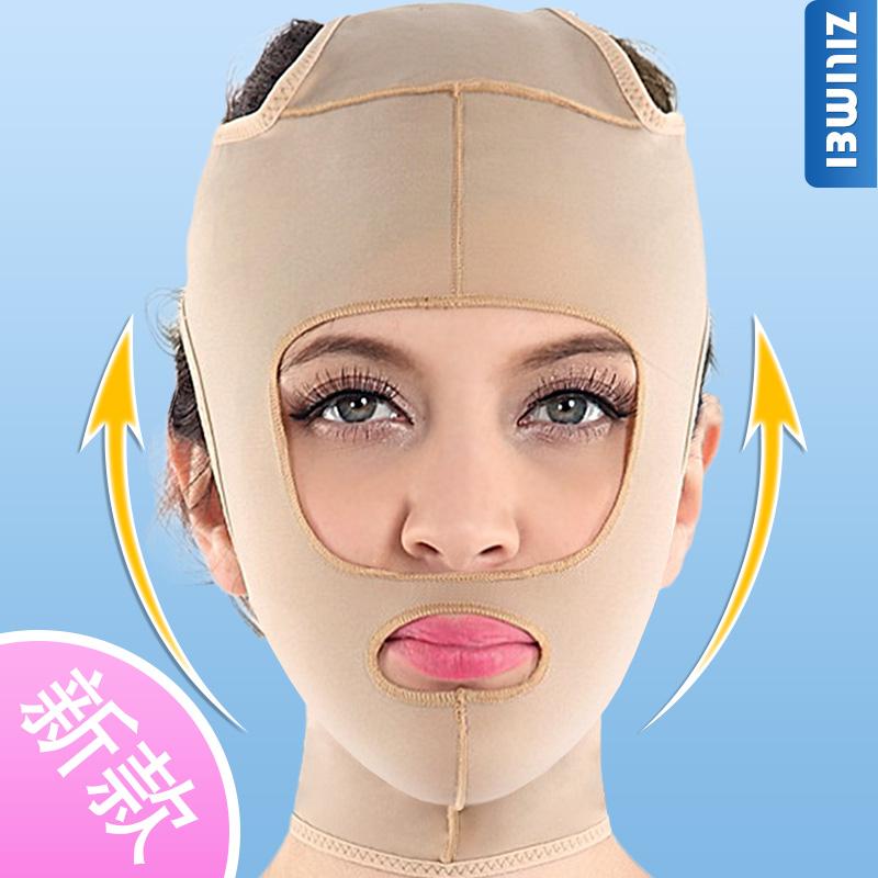 Mask A
